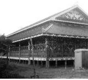 Lamin Kenyah