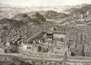 Foto Mekkah Mesjidil Haram Masa Lalu